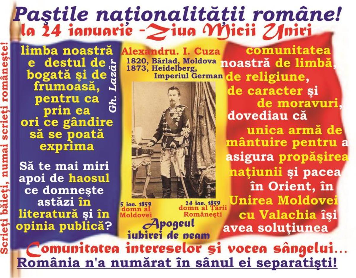 2018-MAREA UNIRE şi Tribunismul (IV): PAŞTILE naţionalităţii române - România n-a numărat în sânul ei separatişti! – fără a lupta uniţi, cădem pradă sigură în gura …!