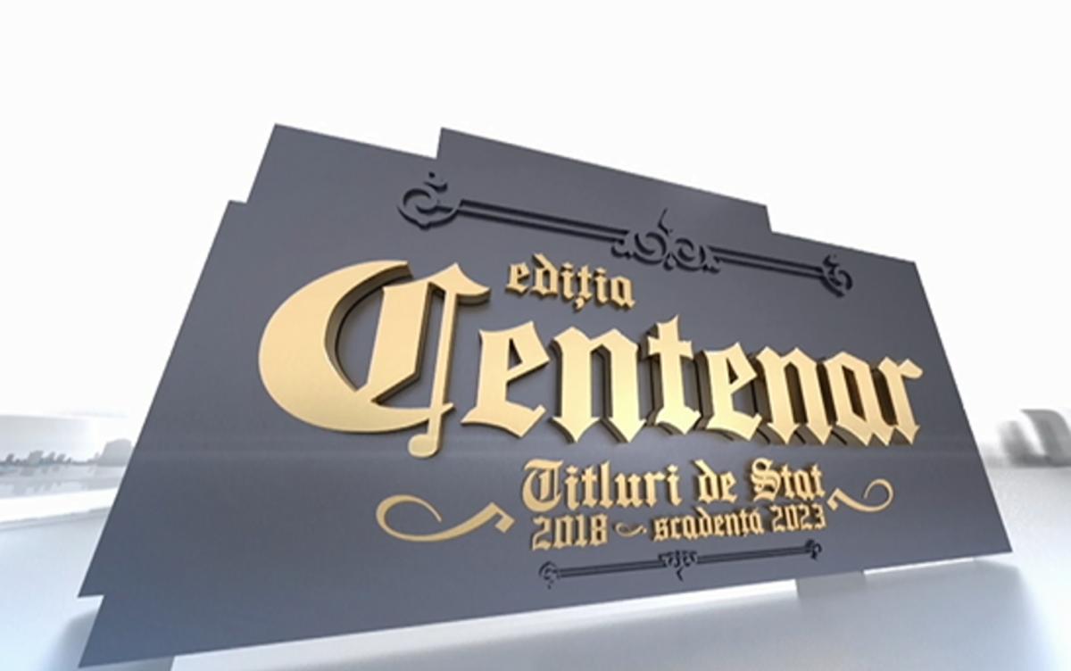 Mai sunt 14 zile în care romanii pot cumpăra titluri de stat Tezaur - ediția CENTENAR