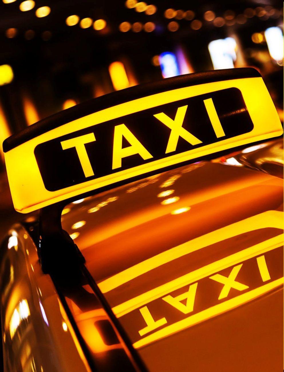 куплю картинки для такси удача остального мира